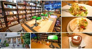 台東咖啡廳 食冊cafe書店~是書店也是咖啡館,城市中的靜謐角落