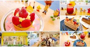 捷運淡水站美食 撼動屋英專店 甜點下午茶~草莓塔配千層蛋糕,享受幸福時刻