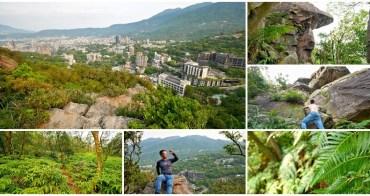北投溫泉景點 北投熱海岩場~秘境天然攀岩步道,登丹鳳山俯瞰壯闊台北市景