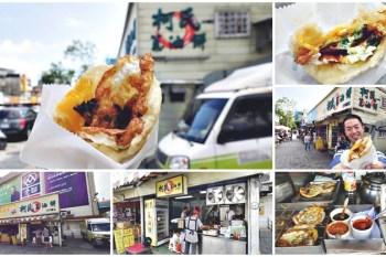礁溪小吃美食 柯氏蔥油餅+礁溪水景廣場~酥香爆漿蛋黃邪惡好滋味+順遊可愛廣場拍美照