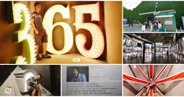 台北華山暑假展覽 西班牙奇幻攝影大師尤傑尼歐特展~迷幻攝影光廊,能欣賞還能參與其中喔