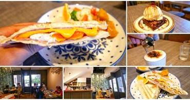 淡水竹圍站美食 家家 早午餐+甜點下午茶~悠閒小店,熱壓吐司大口咬