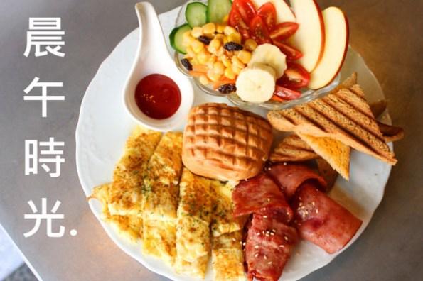 [台南]五妃街人氣早餐店 晨午時光