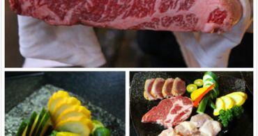 [高雄]左營 燒肉界的LV頂級和牛 Mist迷霧精緻燒肉