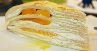 [台北]新店隱藏版手作甜點 Livia's kitchen薇甜