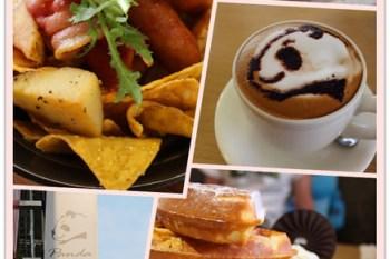 [台中]南屯 平價美味 胖達咖啡輕食館 早午餐 下午茶專賣 藍壺茶事