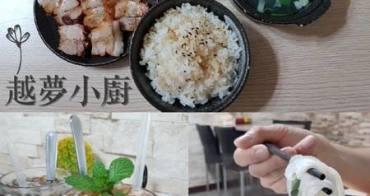 [台南]北區 CP值頗高香酥烤乳豬套餐 越南牛肉河粉 涼拌青木瓜好爽口~ 越夢小廚 越式料理