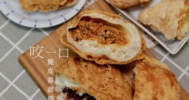 [台北]南港甜甜圈下午茶點心推薦 咬一口甜甜圈