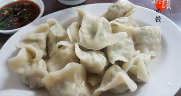 [台南]東區富農街上的便宜麵館 朗頡水餃 滷味也很好吃的麵館