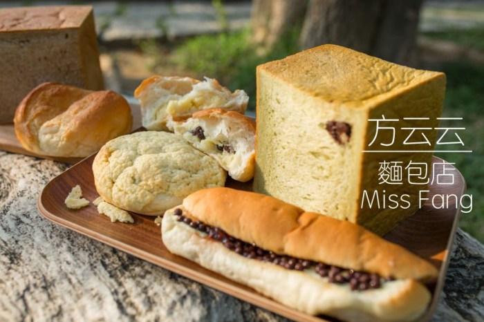 台南中西區方云云麵包店 傳說中一天只營業2.5小時的巷弄秒殺吐司