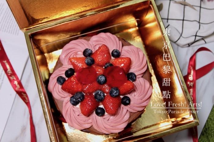 台北生日蛋糕推薦 東京巴黎甜點 網購人氣店家終於開實體店面拉~網評最愛收到的彌月蛋糕-巴黎燒燉布蕾