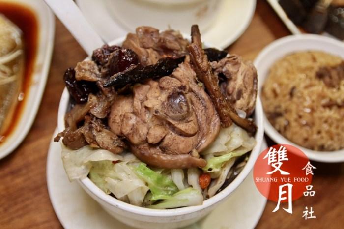 台北善導寺必吃小吃 雙月食品社-青島店 2020米其林指南必比登推薦