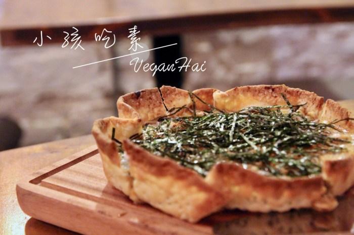台南素食推薦 小孩吃素 新美街新店快報!又是一家好吃的蔬食義大利麵燉飯披薩