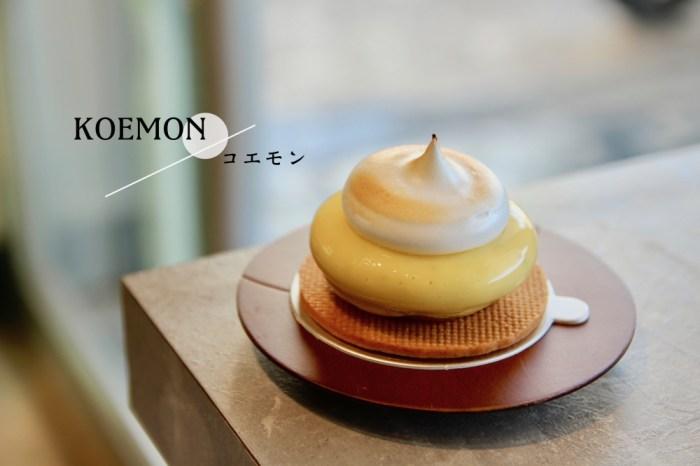 台南新店快報『Koemon』咖啡飲品、法式甜點 疫情後排隊甜點潛力股 好拍的巷弄咖啡小店
