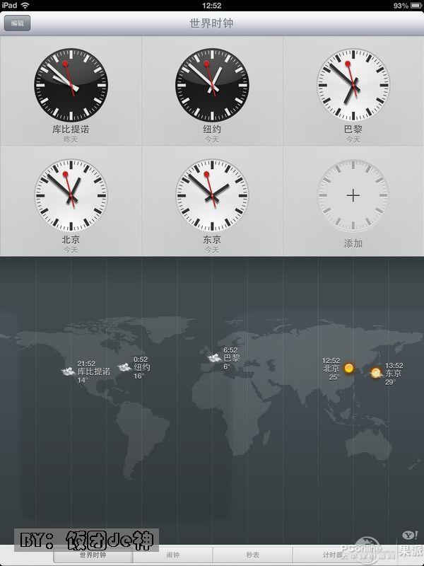 不越獄也要升級! 電信版iPhone 4S iOS 6升級_蘋果圈_太平洋電腦網PConline