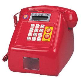 投幣式烘衣機價格|- 投幣式烘衣機價格| - 快熱資訊 - 走進時代