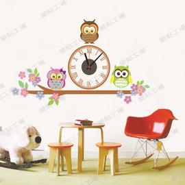 掛鐘 壁貼 工場 藝術 時鐘 壁鐘 卡通 貓頭鷹 壁貼工場-藝術掛鐘 時鐘 壁鐘 卡通掛鐘 貓頭鷹 樹枝 CD871 - 比價 ...