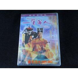 PChome Online 商店街 - 藍光先生 - 影片專賣店 - [DVD] - 一眉道人 Vampire Vs Vampire 復刻版