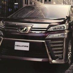 All New Vellfire 2018 Grand Avanza 1.3 E M/t 2016 Behold Toyota Facelift Via Leaked Brochures Normal Type Vs Zg