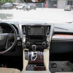 All New Alphard 2018 Facelift Harga Yaris Trd Sportivo Toyota Launched In The Philippines Cabin Owns 7 Seats Including 2 Captain S With A Motorized Tailgate Power Ottoman For Front Occupant