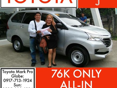 toyota grand new veloz price all kijang innova bekas call now 09258331924 casa sale dp only 2019 avanza manual promo