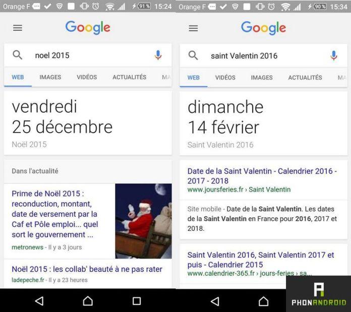 Google noel