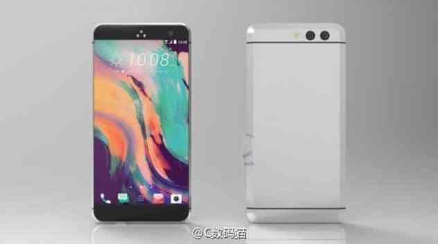 HTC 11 capteur photo