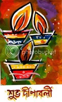 Diwali Deepavali Greetings