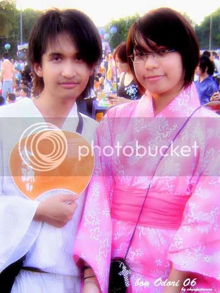 Aiko and Shun