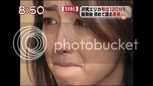 Truth behind Erika Sawajiri PR misdemeanor - Coolsmurf Domain