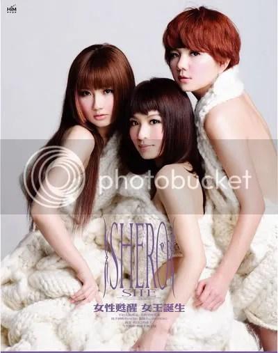 SHERO Album Cover