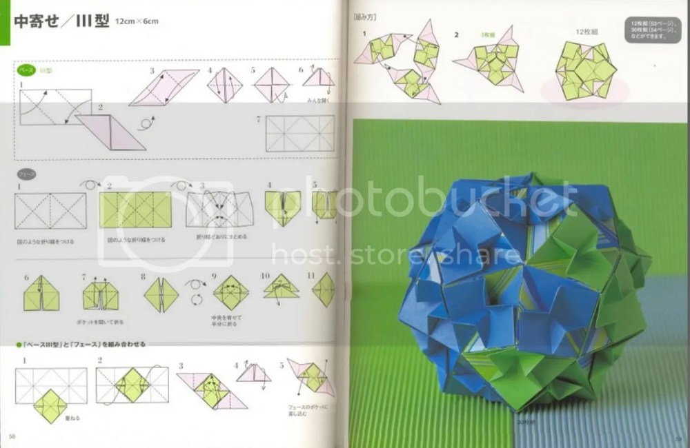 medium resolution of tomoko fuse diagrams wiring diagram week origami boxes tomoko fuse diagrams tomoko fuse diagrams source tomoko fuse hexagon box instructions