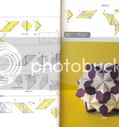tomoko fuse diagrams wiring diagrammy paper world april 2009tomoko fuse diagrams 4 [ 1408 x 911 Pixel ]