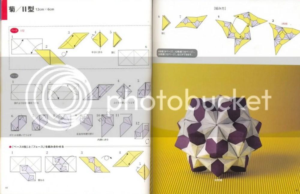 medium resolution of tomoko fuse diagrams wiring diagrammy paper world april 2009tomoko fuse diagrams 4