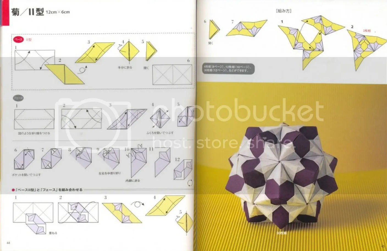 hight resolution of tomoko fuse diagrams wiring diagrammy paper world april 2009tomoko fuse diagrams 4