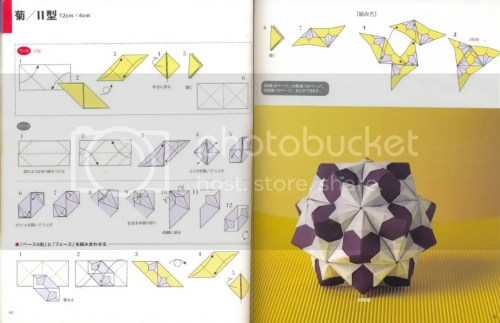 small resolution of tomoko fuse diagrams wiring diagrammy paper world april 2009tomoko fuse diagrams 4