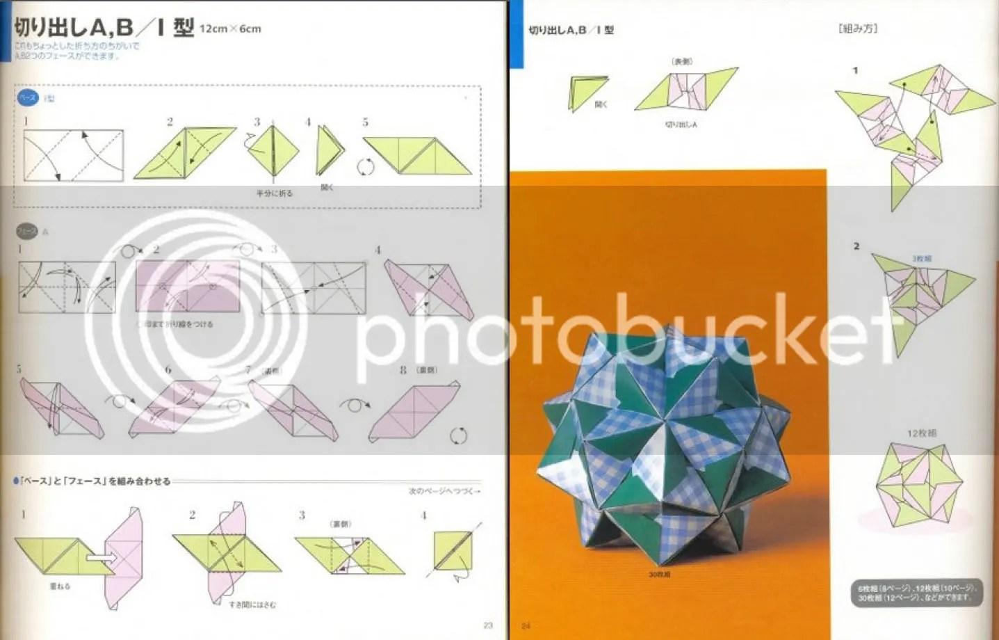 hight resolution of tomoko fuse diagrams 5 9 petraoberheit de u2022tomoko fuse diagrams
