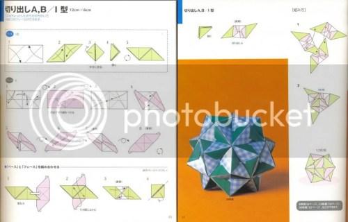 small resolution of tomoko fuse diagrams 5 9 petraoberheit de u2022tomoko fuse diagrams
