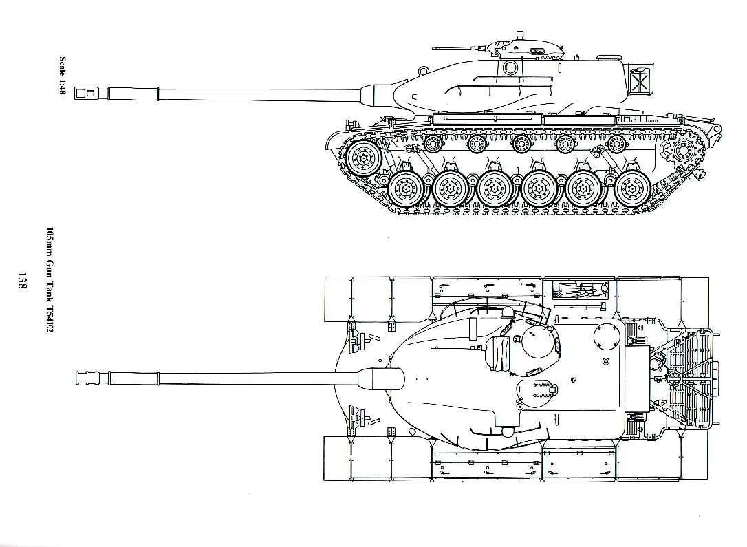 Top Tier Us Heavy Tank The T110e5