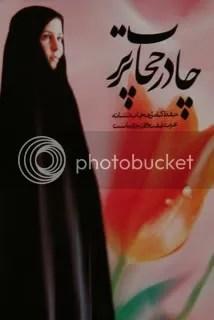 """L'image """"https://i0.wp.com/img.photobucket.com/albums/v213/horizonte/Blog/eurabia/12.jpg"""" ne peut être affichée car elle contient des erreurs."""