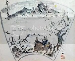 Chăn trâu (tranh Tsuboshima Dohei)