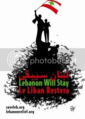 Lebanon's not going anywhere