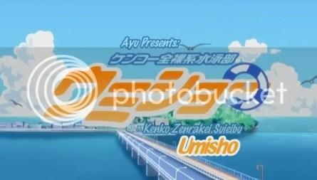 Umisho Title