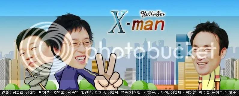 Image result for korean xman logo