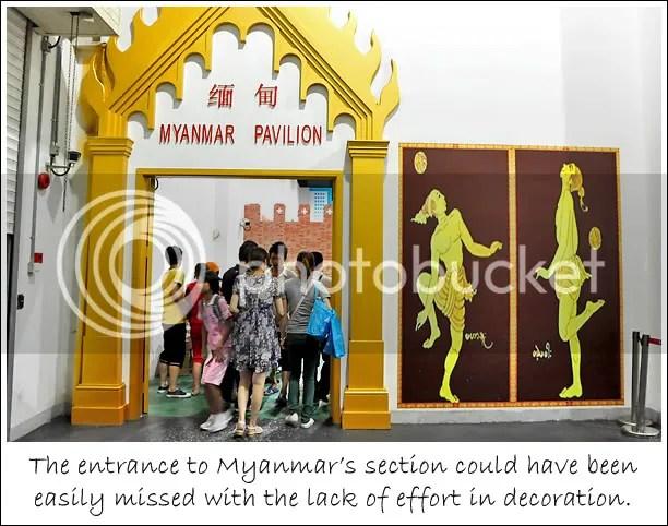Myanmar Pavilion