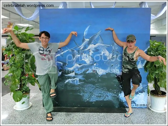Penghu Magong Airport