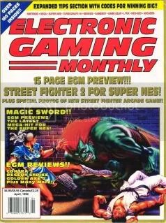 The cover of EGM #33