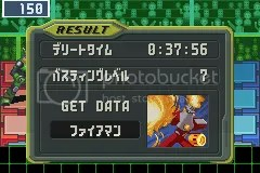 Rockman EXE 4 5 / Megaman Battle Network 4 5 Real Operation