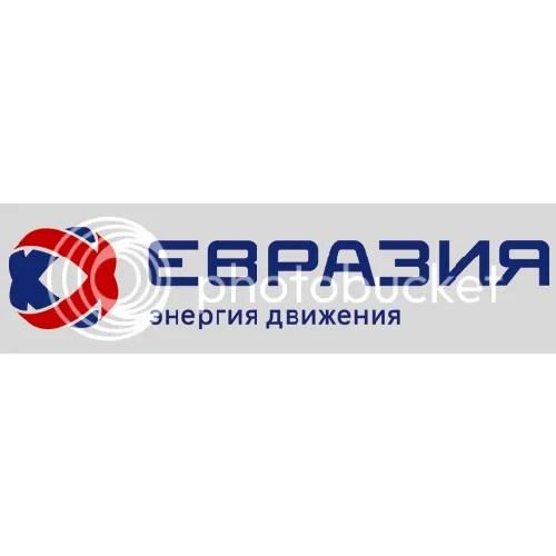photo Logo_Eurasia-Group_wwwartgraphicsbizeurasia_dian-hasan-branding_RU-1_zps003f56b7.png