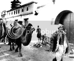 Peking, 1946